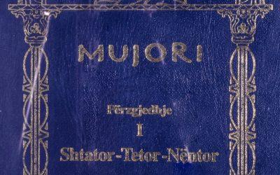 Mujori I, 2009