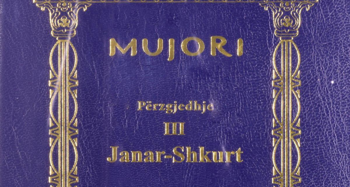 Mujori  III, 2015