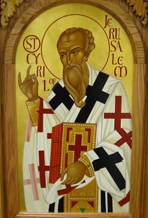 Shën Kirili i Jerusalemit (18 mars)