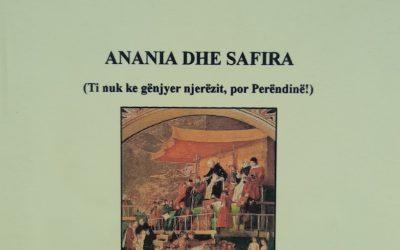 Anania dhe Safira