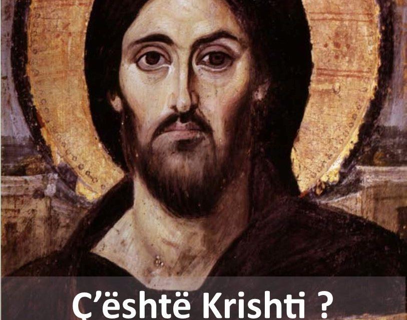 Ç'është Krishti?