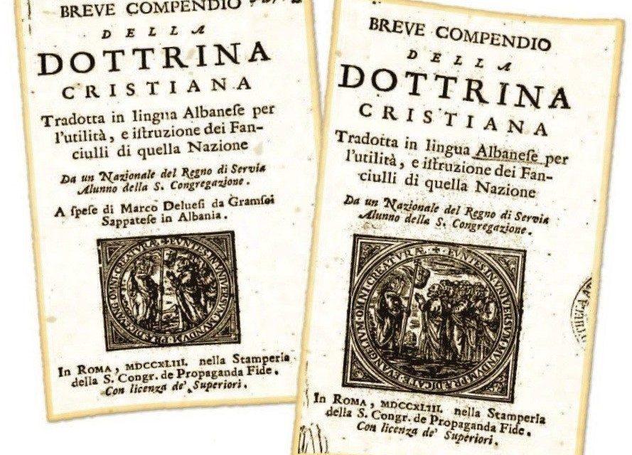 Doktrina e kërshten, 1743 </br> (Me alfabetin e sotëm – Bardhyl Demiraj, 2006).