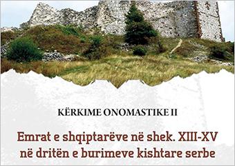 Emrat e shqiptarëve në shek. XII-XV në dritën e burimeve kishtare serbe