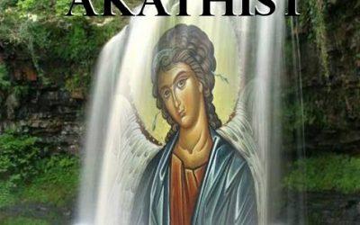 Himni Akathist