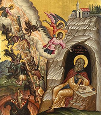 Shën Joan Sinaiti: Shkalla