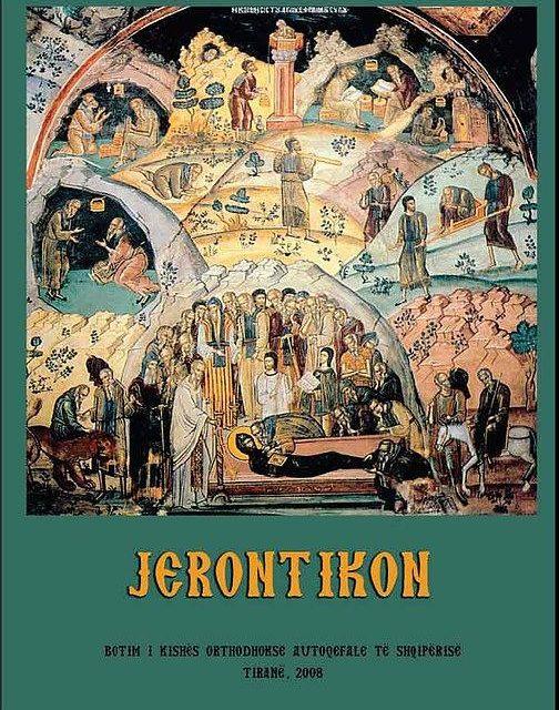 Jerondikon – Urtësia e Etërve të Shkretëtirës