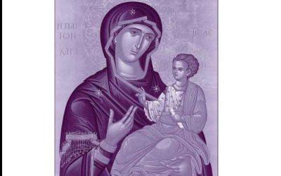 Katekizmi i Krishterë Orthodhoks