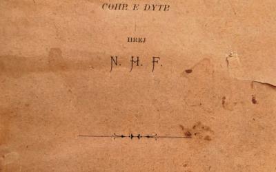 Këndonjëtoreja (1866)