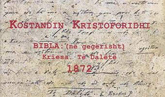 KRIESA, 1872