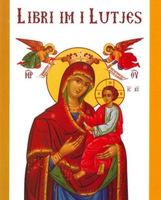 Libri im i lutjes