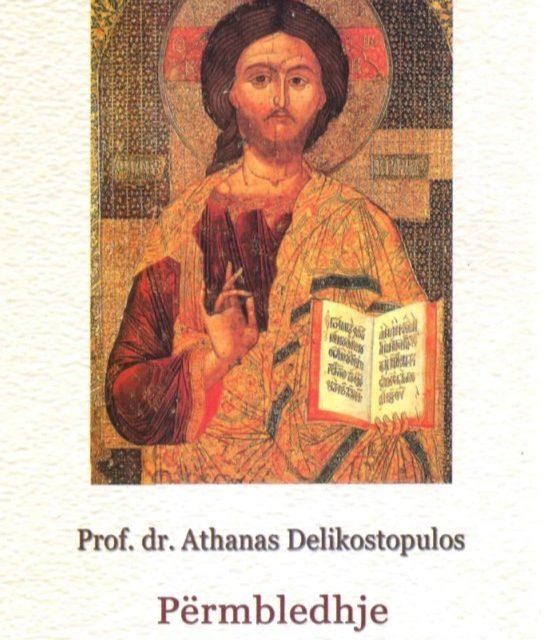 Përmbledhje e Besimit Orthodhoks
