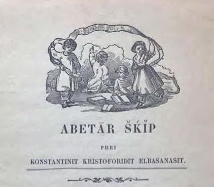 ABETAR SHQIP, 1872