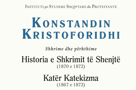 Konstandin Kristoforidhi: Historia e Shkrimit të Shenjtë dhe Katër katekizma
