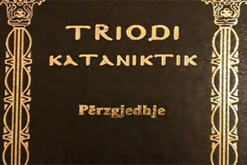 Triodi, 2019