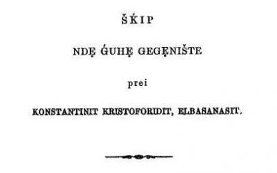 DHIATA E RE, 1872