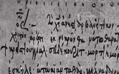 Dorëshkrimi shqip në Bibliotekën Ambrosiane të Milanos