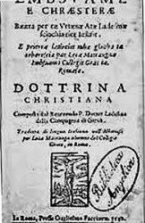 E Mbsuame e Krështerë, 1592