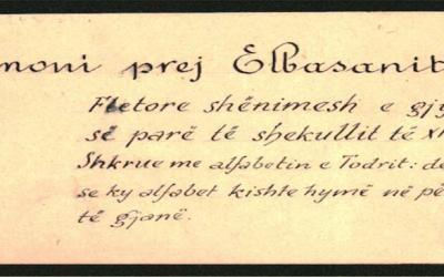 Fletorja e Simon Kazanxhiut (Elbasan)