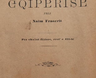 Istori e Shqipërisë (1914)