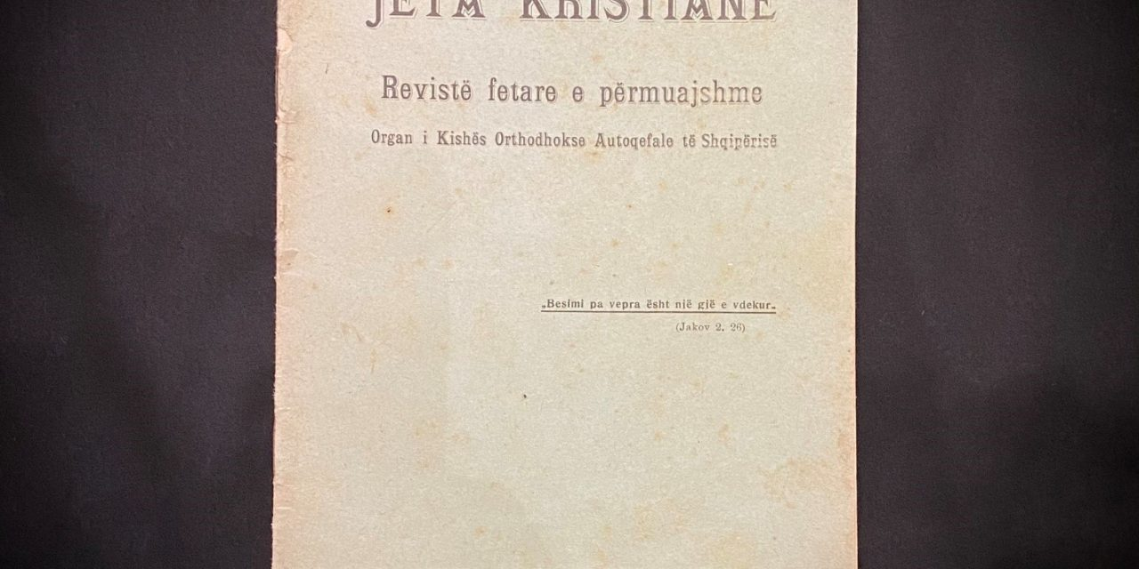 Jeta Kristiane I