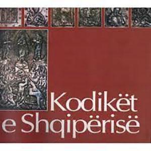 Kodikët e Shqipërisë, 2003
