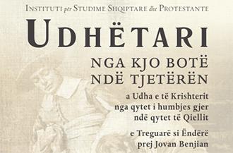 UDHËTARI (1894)