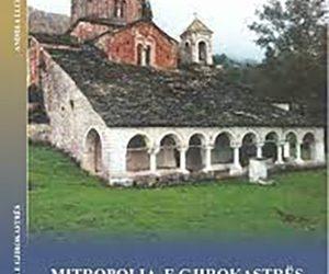 Andrea Llukani: Mitropolia e Gjirokastrës