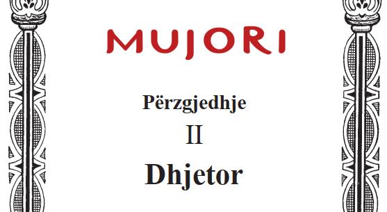 Mujori II, 2011