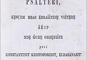 PSALTERI, 1872