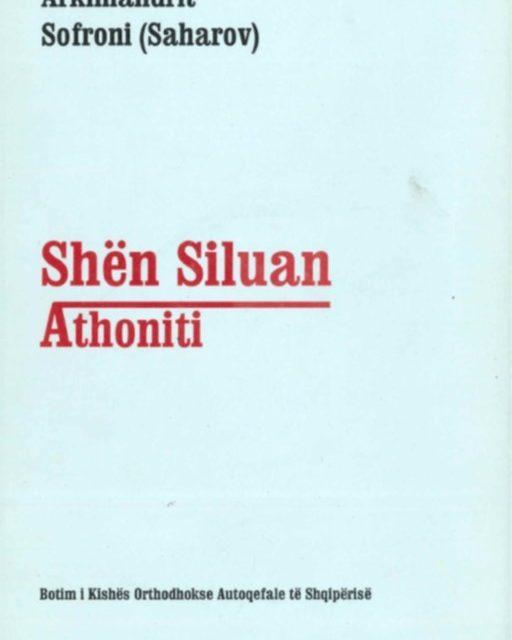 Shën Siluan Athoniti