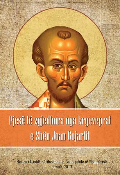 Pjesë të zgjedhura nga kryeveprat e Shën Joan Gojartit