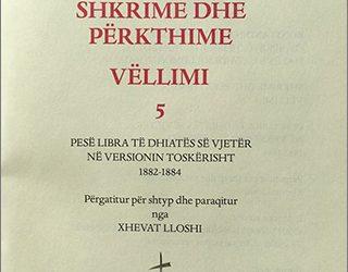 TË BËRËTË, 1884