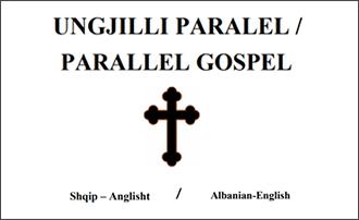 Katër ungjijtë:  shqip-anglisht The four Gospels: Albanian-English